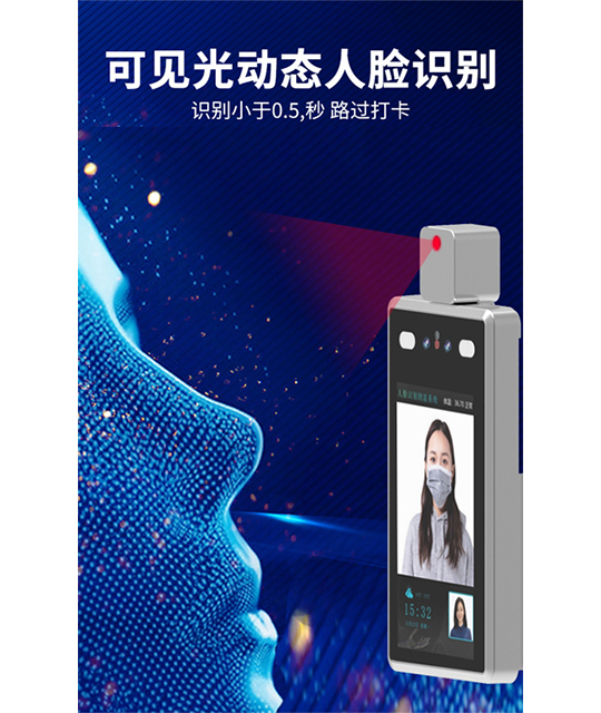 捷易科技门禁测温人脸识别一体机D721