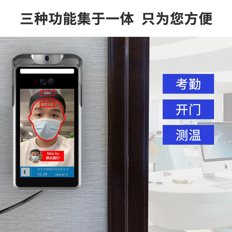 测温人脸识别一体机厂家(公交、学校、工地)_深圳捷易科技