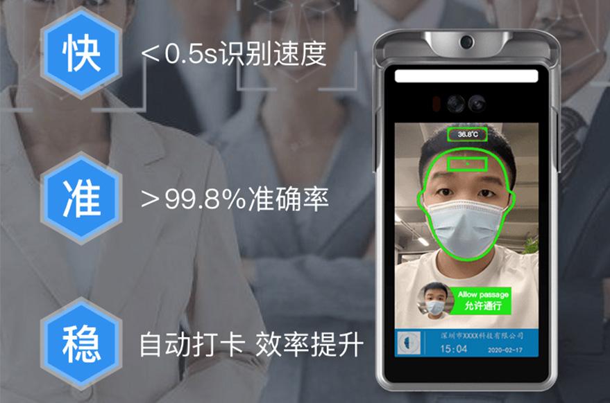 校园人脸识别系统宿舍管理应用和优势_深圳捷易科技